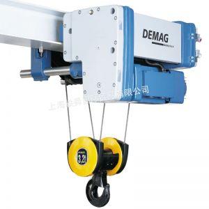 供应DEMAG减速箱
