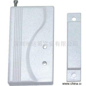 供应门磁探测器,门磁感应器,窗磁感应器(图)