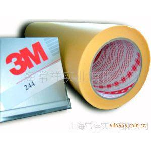 供应3MCEF-2B导电胶带|3M导电胶膜