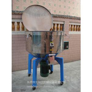 供应福州不锈钢立式搅拌机,福州立式粉未搅拌机,福州大米搅拌混合机