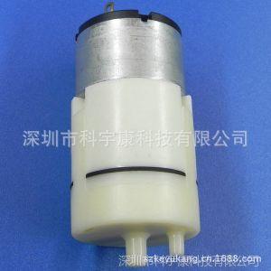 供应长期生产 KYK36APW 空调扇水泵 迷你水泵
