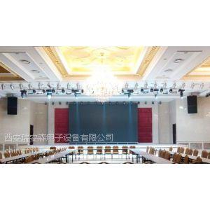 供应陕西专业音响功放,会议室,多功能厅音响设备,舞台灯光功放音箱