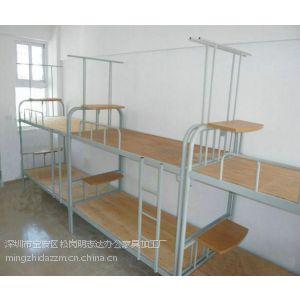 供应明志达厂家低价直销高质量上下铺宿舍铁架床