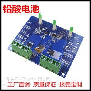 供应太阳能控制器系统主板12V5A小系统充电控制器线路电路板DC12V定制