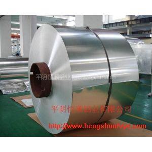 电厂化工厂管道防腐保温铝卷,山东合金铝卷,防锈合金铝卷,覆膜合金铝卷
