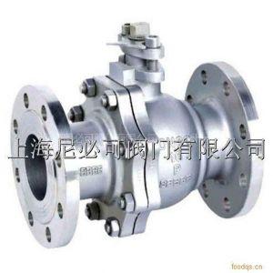 供应中国的不锈钢球阀