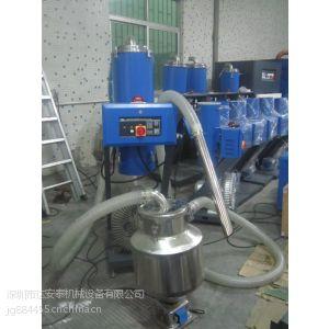 供应自动真空送粉机 自动真空送粉机厂家 自动真空送粉机厂家价格报告