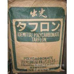供应日本出光塑料代理商-神化实业