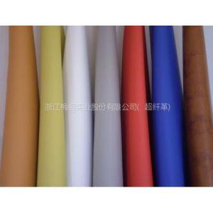 供应汽车后备箱垫皮革/超纤皮