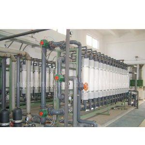 供应化工用超滤设备 化工厂专用水处理设备