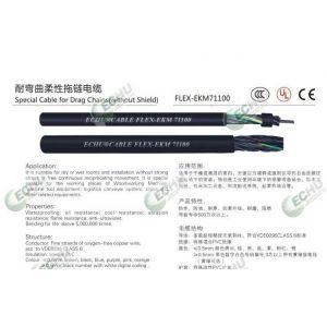 供应耐弯曲柔性拖链电缆