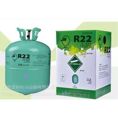 厂家直供巨化原厂正品制冷剂R22 空调冷媒雪种 净重13.6KG 量大从优