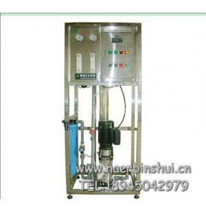 供应鸡西RO-750L/H 单级反渗透设备62