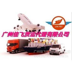 供应从美国进口电子设备到广州运费 香港进口电子设备到大陆物流 进口的运费需要多少钱
