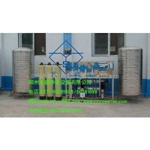 供应纯净水净化设备-净化水处理设备厂—河南水处理公司13283859958