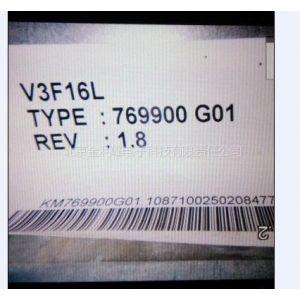 供应通力V3F16L变频769900 G01维修