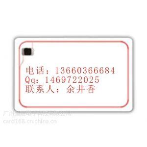 供应飞利浦M1卡东莞跳楼价,S50与S70汕头批发商家,深圳飞利浦IC白卡厂家地址