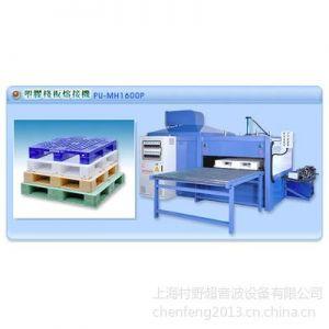 供应北京高效塑胶焊接机【 规格齐全 尽在明和】