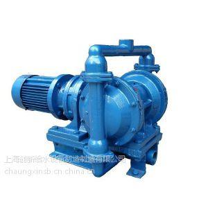 供应上海创新DBY电动隔膜泵生产厂家