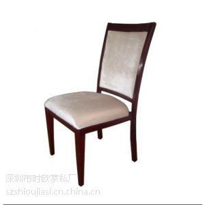 供应定制无扶手酒店椅子 纯实木