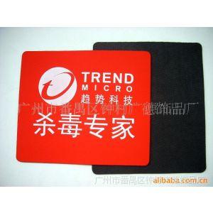 专业厂家供应 发泡橡胶防滑布面鼠标垫