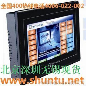 供应Weinview触摸屏TK6070iH台湾触摸屏WEINVIEW人机界面HMI现货