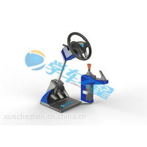 供应学车之星汽车驾驶模拟器代理