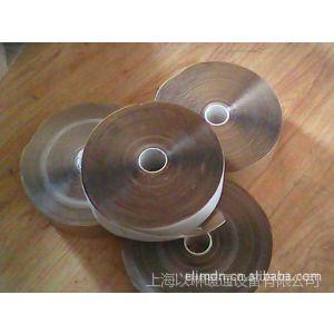 供应电热膜专用胶泥—以琳电热膜胶泥