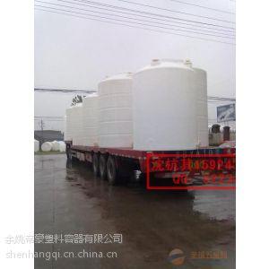供应哈尔滨碱性储罐800L塑料水塔 合肥0.8T酸性pe储罐