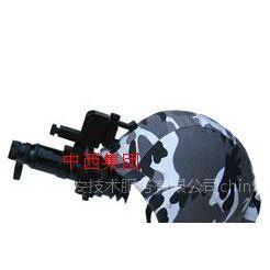 供应双筒头盔微光夜视仪 中国 型号:PY10-MWG-9 库号:M300707   查看hh