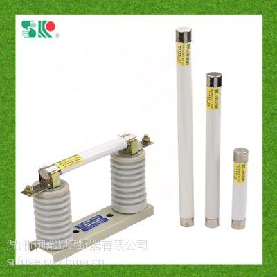 上海曙熔XRNP型电压互感器保护用高压熔断器