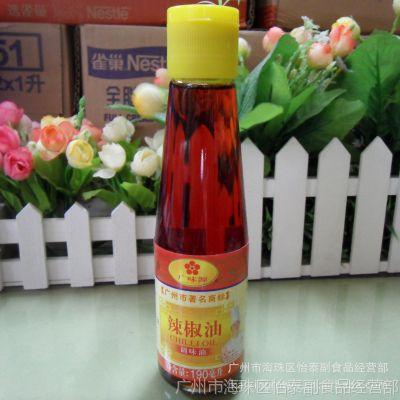 供应怡泰批发 广味源辣椒油 调味油190毫升*24/件 整件125元