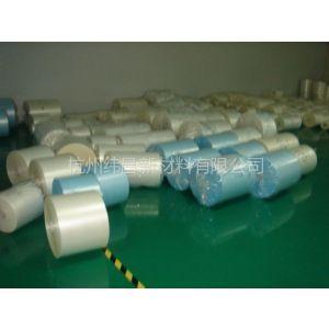 供应背光板,导光板,面板保护膜(图)