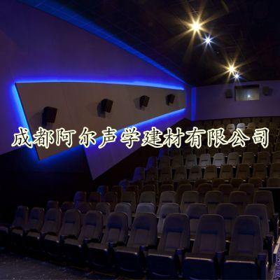 供应电影院专用防火吸声墙板