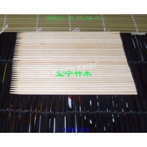 供应半尖竹串4.0mmx18cm
