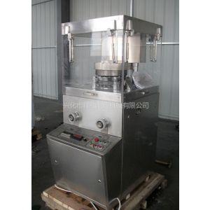 供应ZP17D旋转式压片机(糖果压片机)