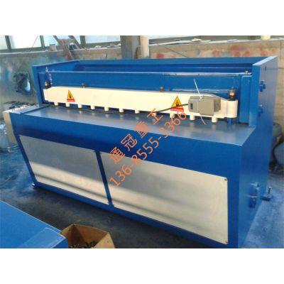 供应供应河南Q11-2*1000不锈钢剪板机 电动广告牌裁板机 pvc裁板机型号