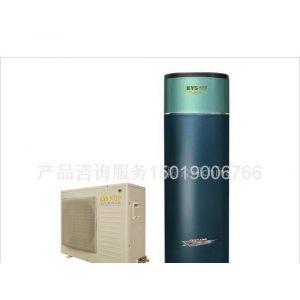 供应家庭分体式豪华空气能热水器