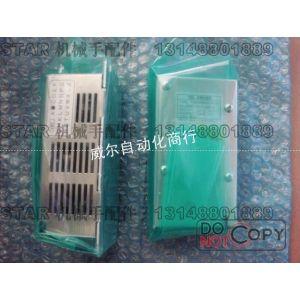 供应STAR机械手维修配件,伺服 TA8098N4101E110
