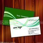 供应郑州名片设计制作,郑州名片价格,郑州哪里印刷名片