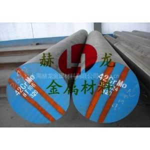 供应20CrNi3结构钢批发 进口合金结构钢板20CrNi3 耐磨合金钢板20CrNi3
