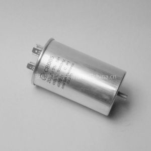 供应制冷配件电容器 CBB65-20UF