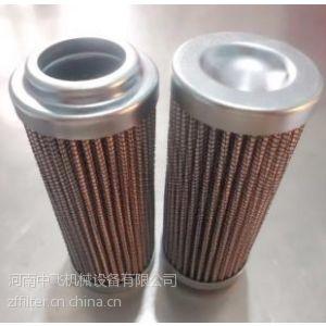 供应HC9100FKS13H 进口PALL油滤芯