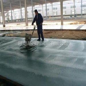 供应榆林金刚砂耐磨地坪|彩色金属耐磨地坪|混凝土硬化剂