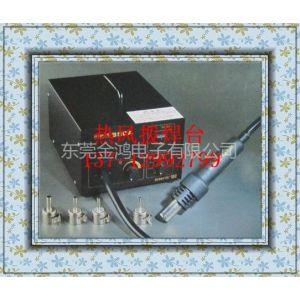 供应金鸿850热风拔焊台,热风拆焊台,高效率防静电拔焊台,电子元件维修专用拆焊台
