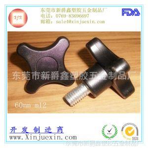 供应批发定做M12十字手拧螺丝 家具手拧螺钉 医疗器材手紧螺钉