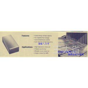 BK-7320 -026供应韩国昌星变压器专用铁硅合金磁芯厂家宏迪