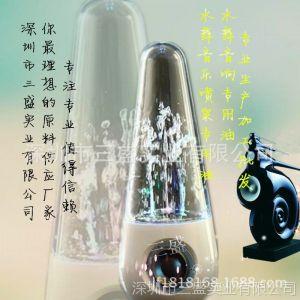 品牌【水舞音箱油】厂家公司批发喷泉音箱油稳定性好无色无味耐高低温