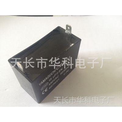 供应发电机电容器CBB61有机薄膜电容器 20uf