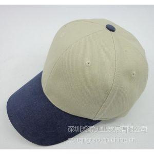 供应优质高档纯棉棒球帽  户外休闲遮阳帽 深圳帽子工厂 太阳帽 可来图来样订制帽子